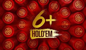 PokerStars Launches Short Deck Online Cash Game