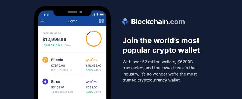 image of the blockchain app